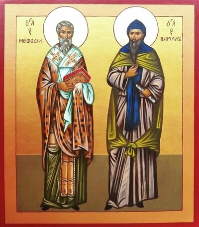 Icons of Saints